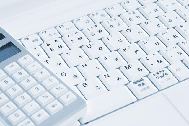 電卓とキーボード